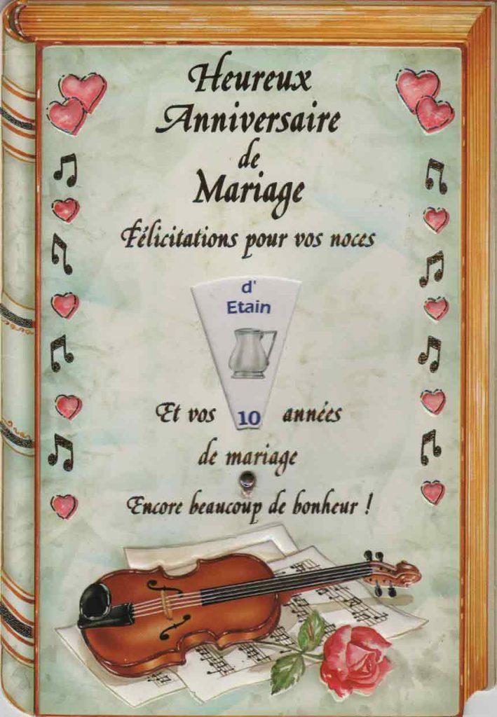 Indexation : Carte de mariage##Légende : Heureux anniversaire de mariage##Editeur : Chronovogue, Paris##Epoque : Moderne##Propriété : Fan-016-mdv