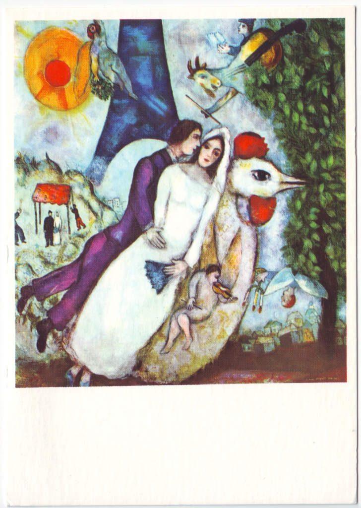 Indexation : Les mariés de la Tour Eiffel (1938-1939)##Huile sur toile, 150 x 136,5 cm##Auteur : Marc Chagall (1887-1985)##Epoque : Moderne##Propriété : Pei 017 - Roy