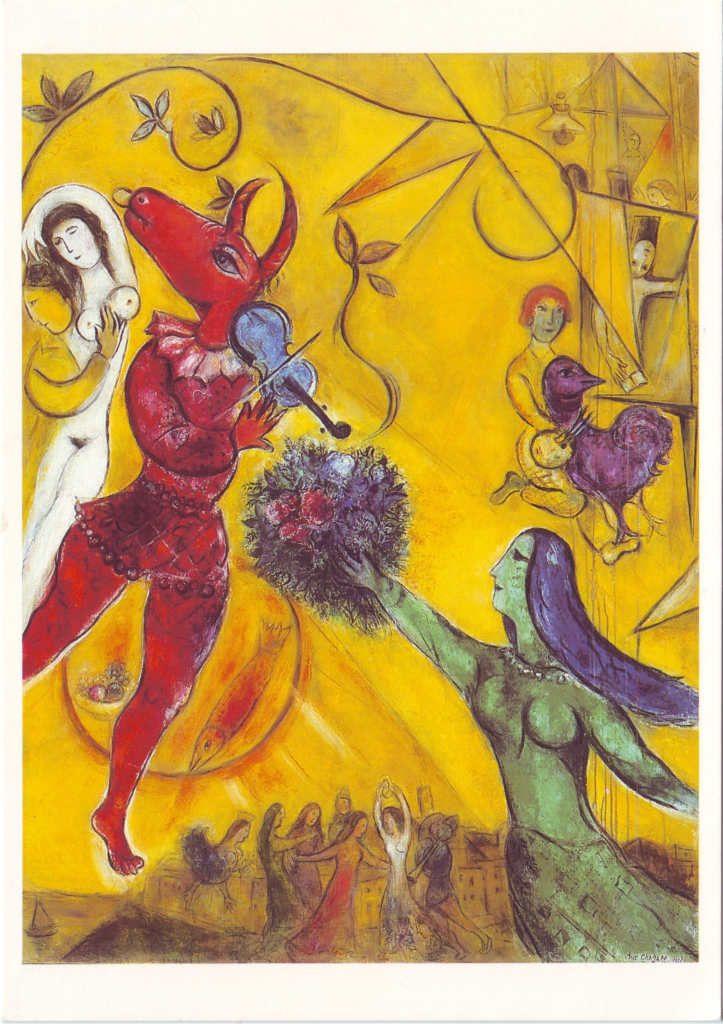 Indexation : La danse (1950-1952)##Huile sur toile, 238 x 176 cm##Auteur : Marc Chagall (1887-1985)##Epoque : Moderne##Propriété : Pei 018 - Roy