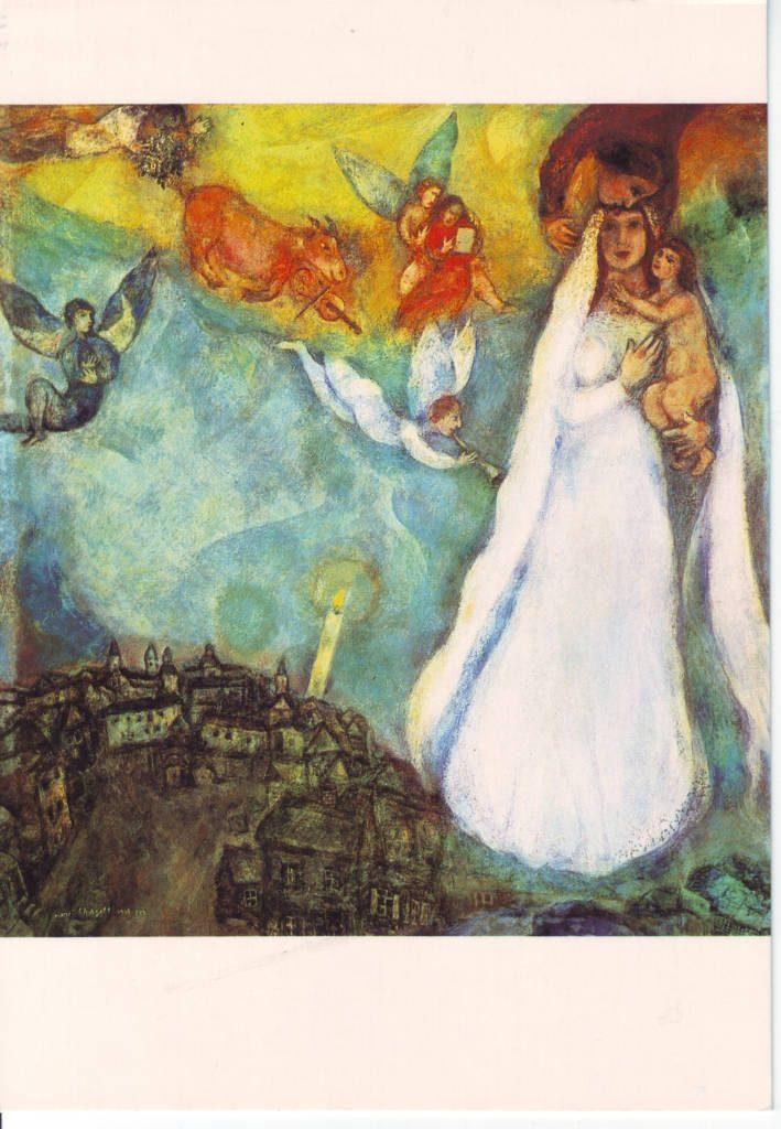 Indexation : La madonne du village (1938-1942)##Auteur : Marc Chagall (1887-1985)##Epoque : Moderne##Propriété : Pei 015 - Roy