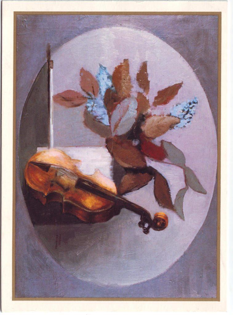 Indexation : Violon, feuilles d'automne##Epoque : Moderne##Propriété : Fan-073-Roy